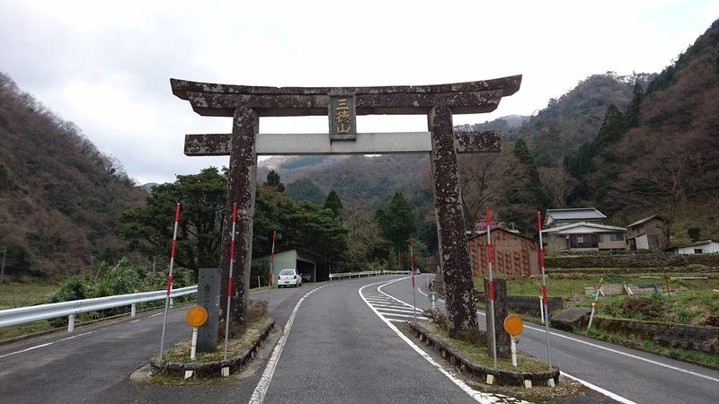 kaiun-三徳山入口鳥居