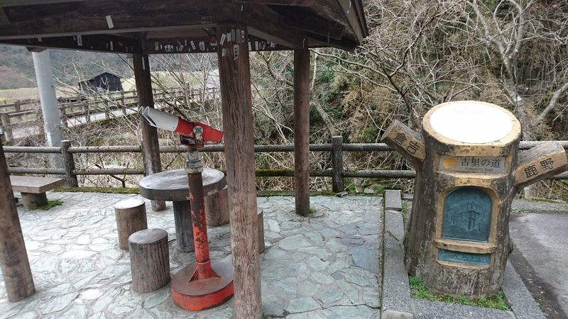 kaiun-遥拝所3