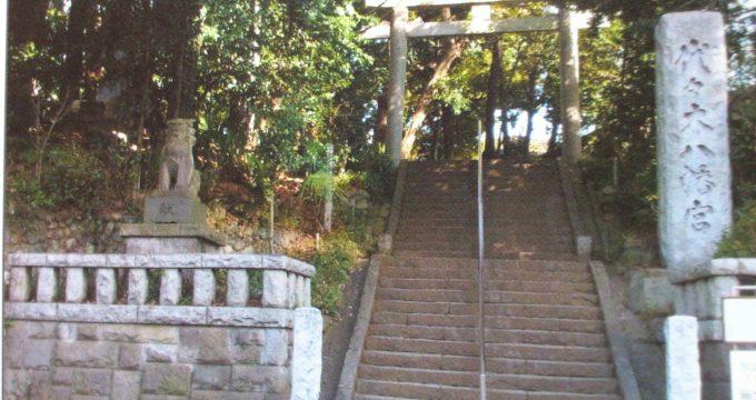 代々木八幡宮は和田アキ子も絶賛!いい気充満のパワースポット