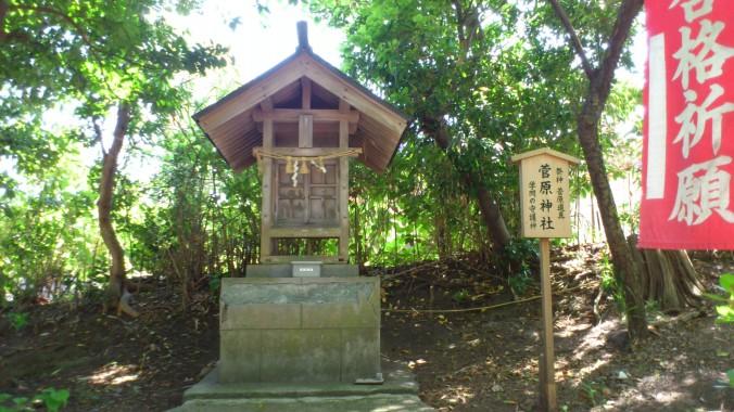 kaiun.com38kan