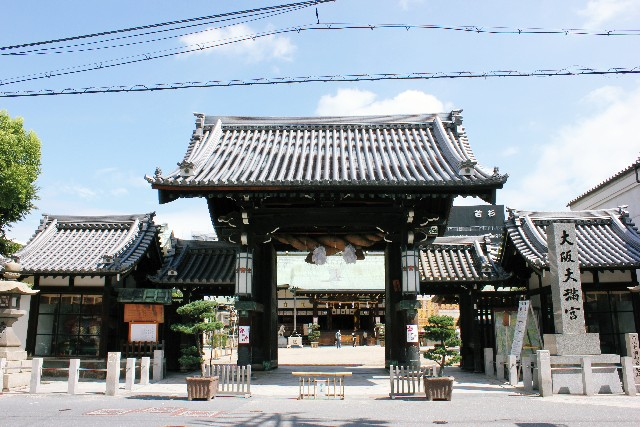 大阪天満宮・正門