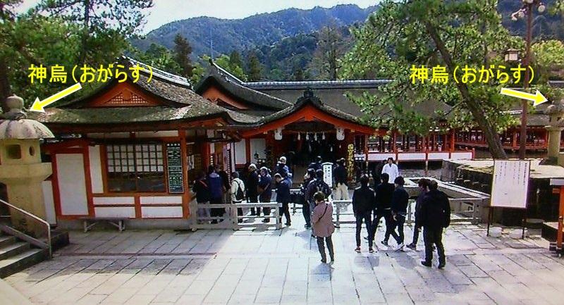 厳島神社入口神烏(おがらす)
