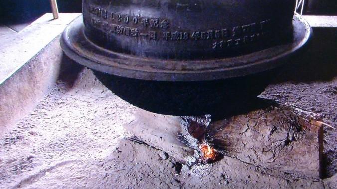 宮島の霊火室のお湯
