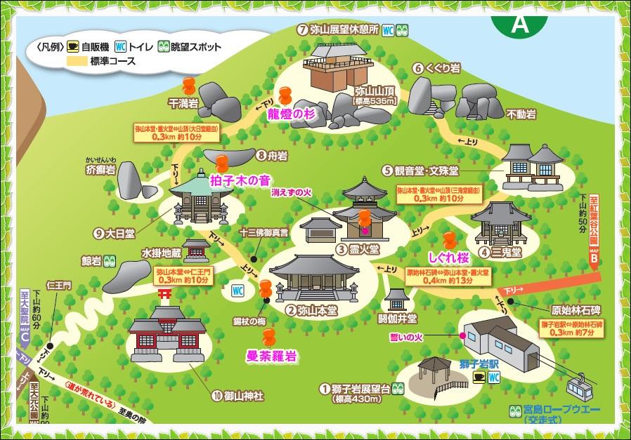 http://www.miyajima-wch.jp/jp/nature/misentop.html