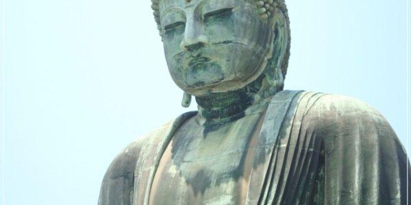 パワースポット:神奈川県鎌倉市 高徳院の「鎌倉大仏」