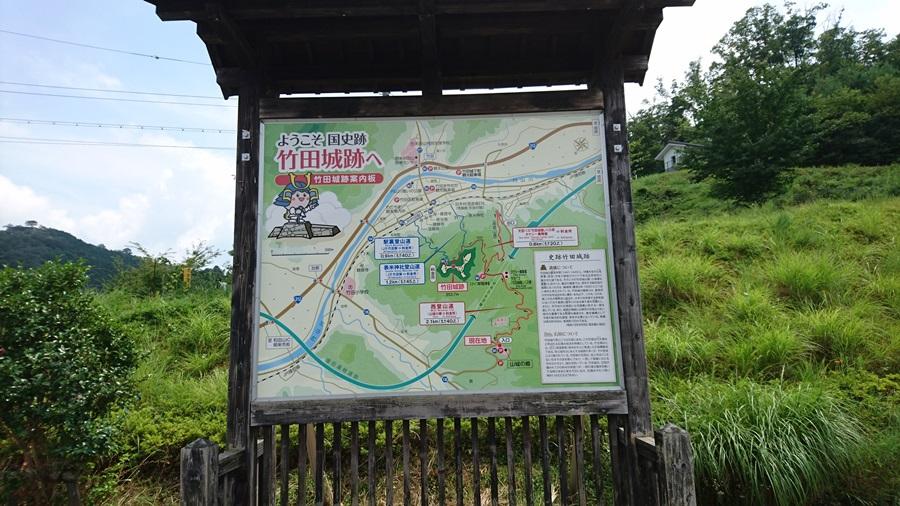 竹田城跡・案内板