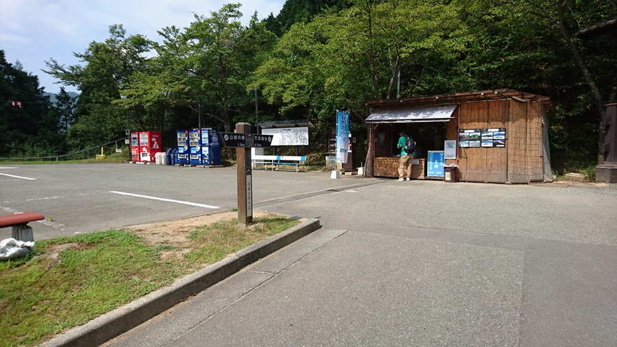 竹田城跡・途中の休憩所2