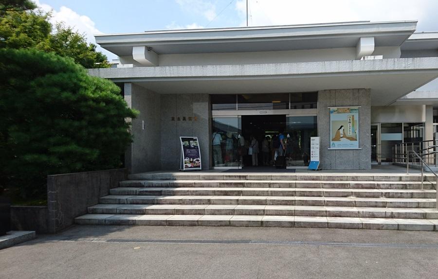 足立美術館入口