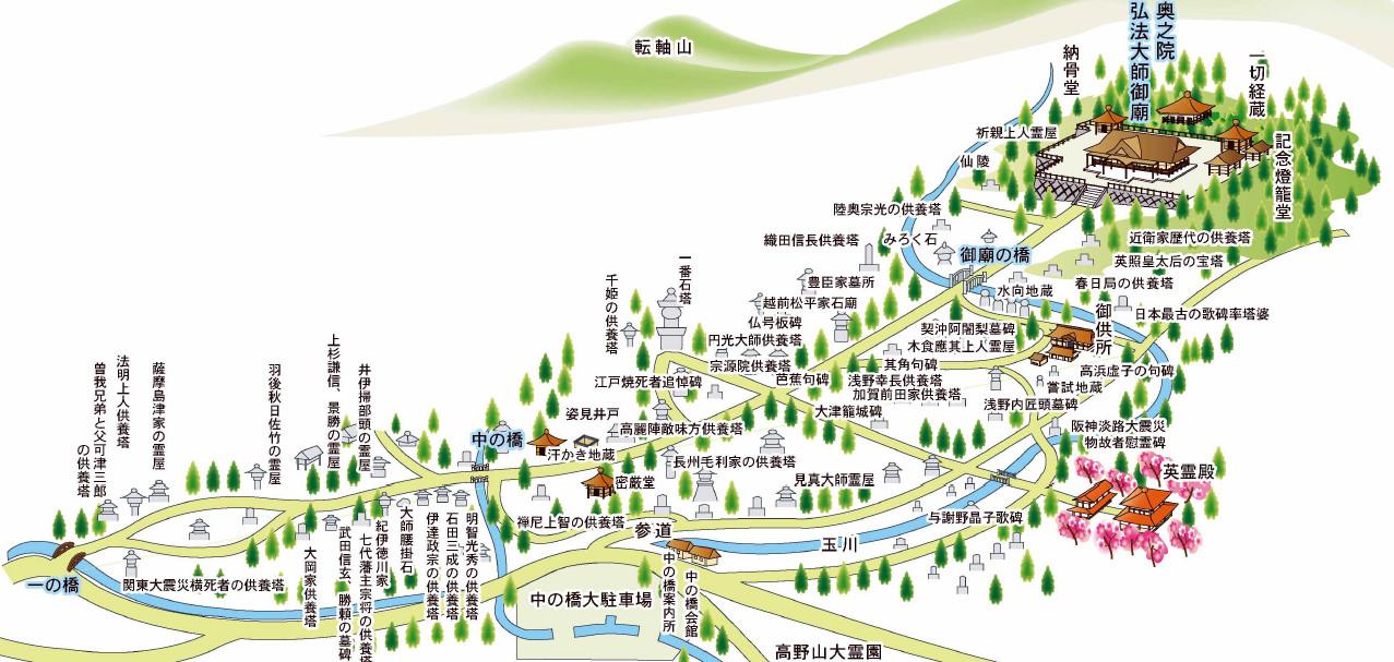 高野山の奥之院エリアマップ