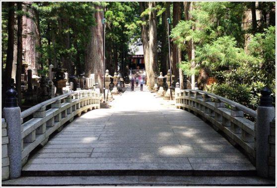 高野山・御廟橋