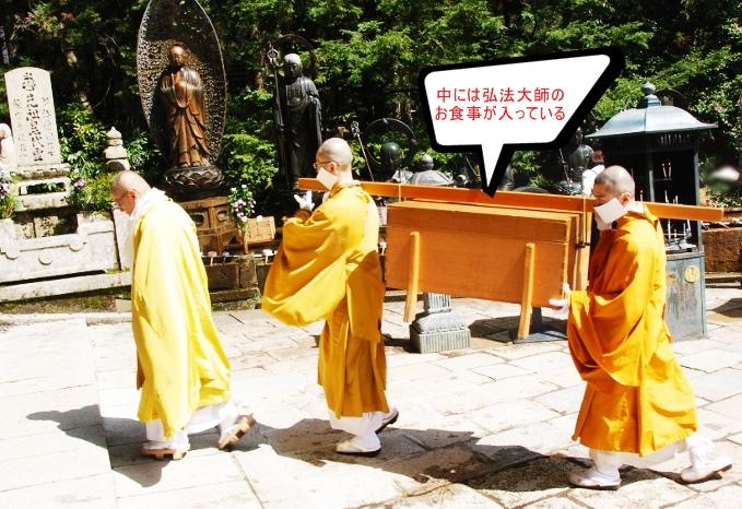 http://peacefullife.blog.so-net.ne.jp/2015-04-07