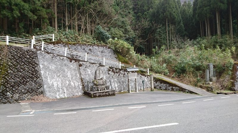 kaiun-三徳山遥拝所1