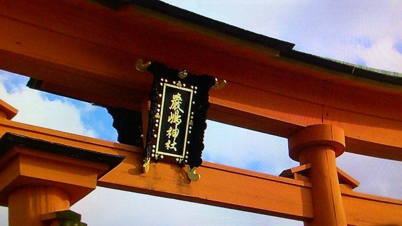 kaiunー厳島神社大鳥居3