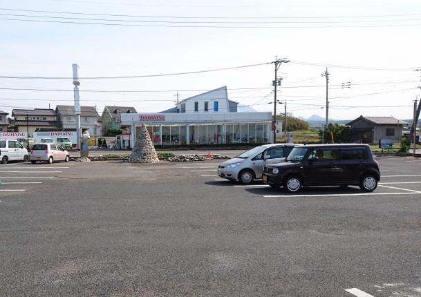 開運パワースポット・鳴り石の浜36