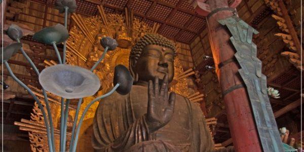 パワースポット:奈良県奈良市 東大寺の「奈良の大仏」