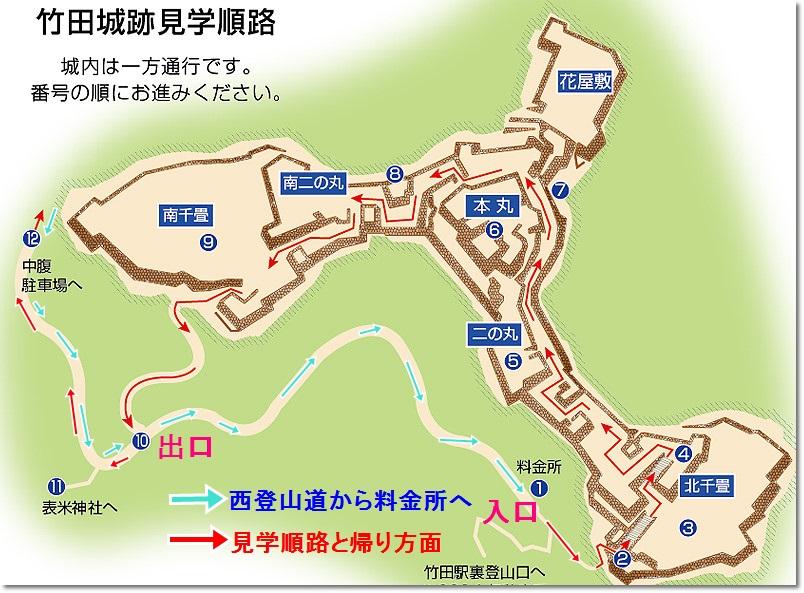 参考:http://www.oyadohakusan.com/index.html