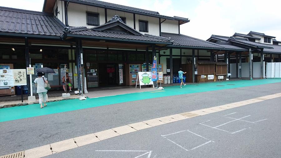 竹田城跡・売店
