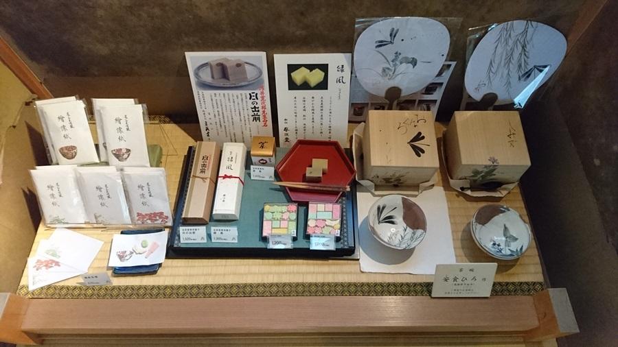 足立美術館・茶室寿立庵の菓子