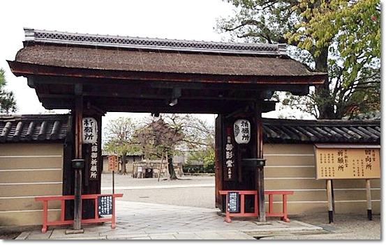 東寺・御影堂(大師堂)入口門