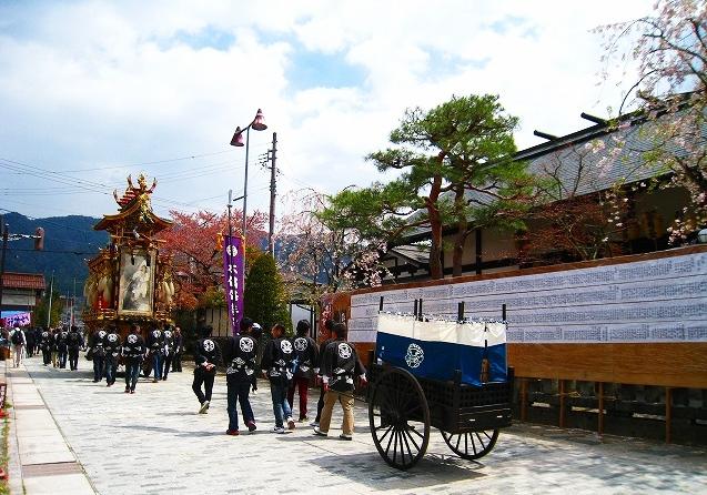出典:http://furukawamatsuri.blog98.fc2.com/