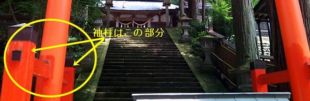 飛騨山王宮日枝神社の袖柱